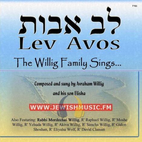 Lev Avos 1