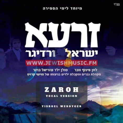 Zaroh – Acapella (Single)