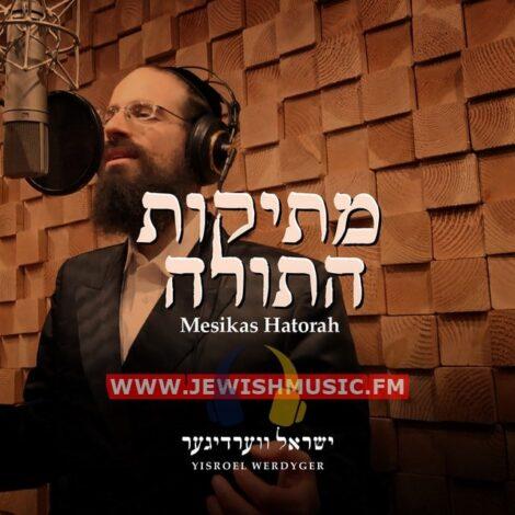 Mesikas Hatorah (Single)