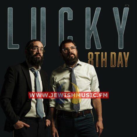 בר מזל (Lucky)