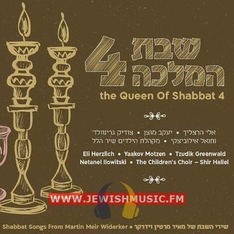 The Queen Of Shabbat 4