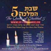 The Queen Of Shabbat 5