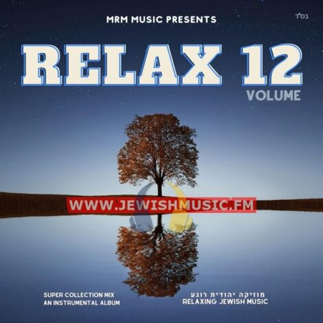 Relax 12